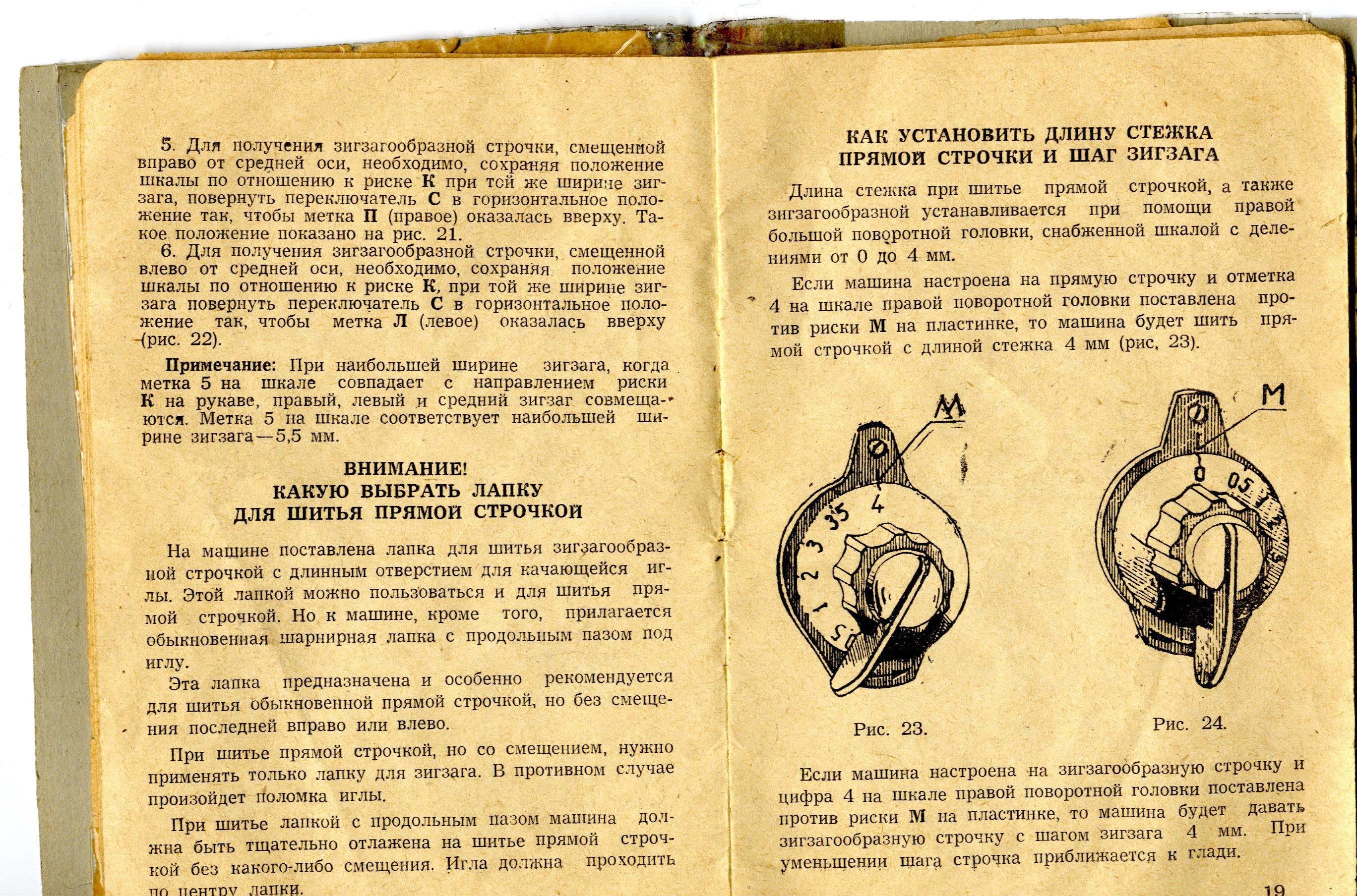 Природные комплексы россии география 8 классплан урока или конспект шапель