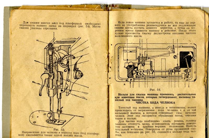 Швейная машинка настройка своими руками 28